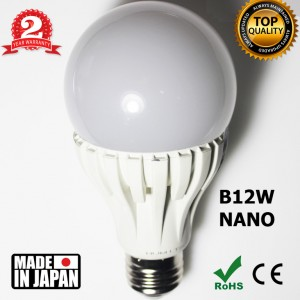 đèn led Humitsu Nhật Bản , bóng LED tròn Nano HMS-B12W-nano
